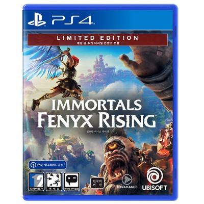 PS4 이모탈 피닉스 라이징 리미티드 / 특전DLC포함