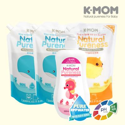[케이맘] 아기세탁세제 2팩 + 섬유유연제(포근한향) + 젖병이유식기세정제(액상) 용기