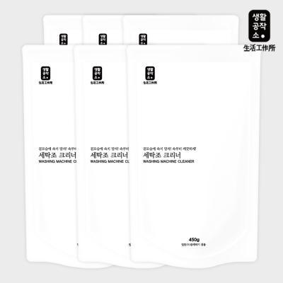 [생활공작소] 세탁조 크리너 450g x 6개