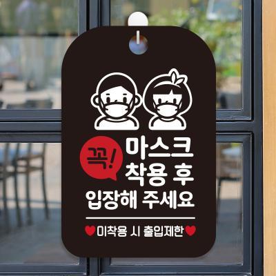 건물 도어사인 CCTV 오픈 안내판 표지판 제작 CHA009