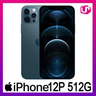 [LGT선택약정/번호이동] 아이폰12P 512G [제휴혜택]