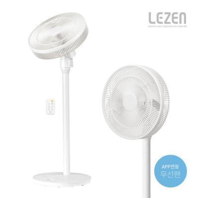 르젠 24단 BLDC 무선 리모컨 선풍기 LZDF-CZ710