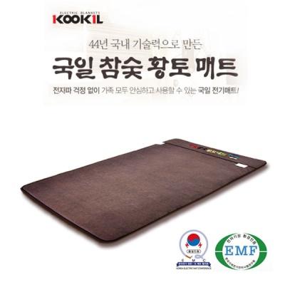 국일 참숯황토 웰빙 싱글 전기매트 KI-460