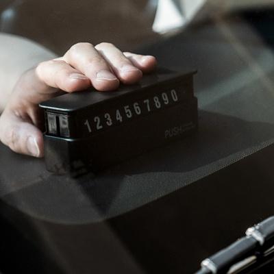 차량용 주차번호판 PUSH