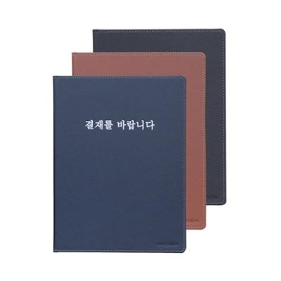 [코스마뱅크] 결재판(고급) 흑색 [개1] 377262