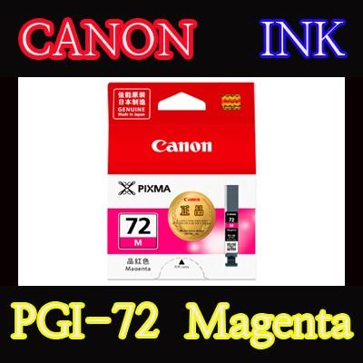 캐논(CANON) 잉크 PGI-72 / Magenta / PGI72 / PRO-10 / PRO10