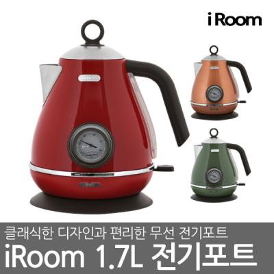 [비밀할인] 아이룸 1.7L 전기포트(전기주전자)