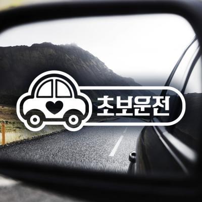 18D107 심플테두리부릉이초보02 화이트