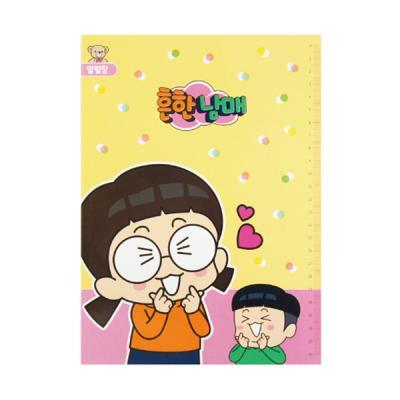 흔한남매 알림장(랜덤)10권세트