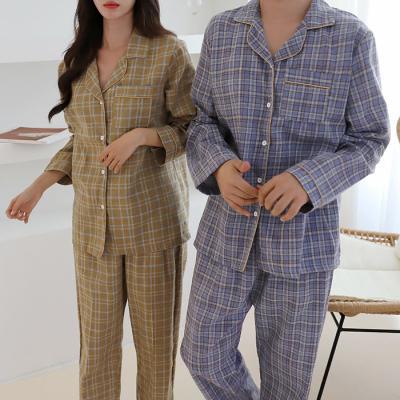 Gimo Cake Pajama Set - 커플룩