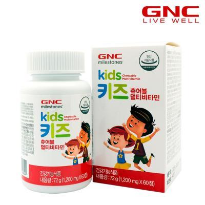 [GNC] 키즈츄어블 멀티비타민 (60캡슐) 30일분