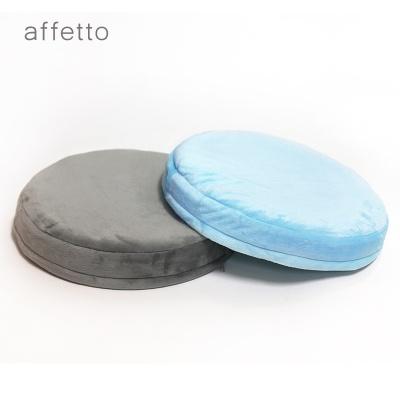 아페토 쿨추가쿠션 (EF블루 / EF그레이) L
