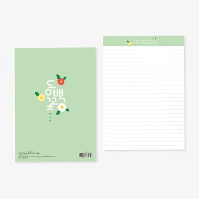 한국문학 노트패드