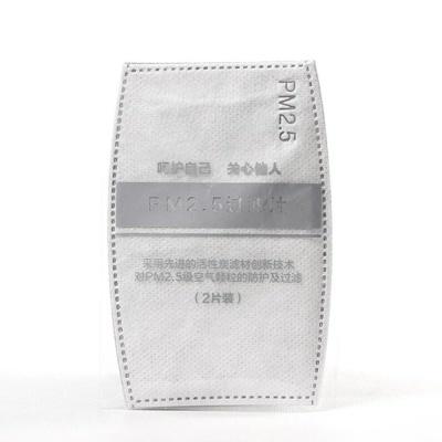 마스크 5중 PM2.5 필터 교체 일회용 리필 패드 20매