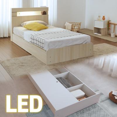 LED조명+콘센트 침대 SS (양면매트) 넉다운평상 KC184
