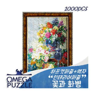 인테리어퍼즐 1000pcs 직소 꽃과 화병 1198 + 액자