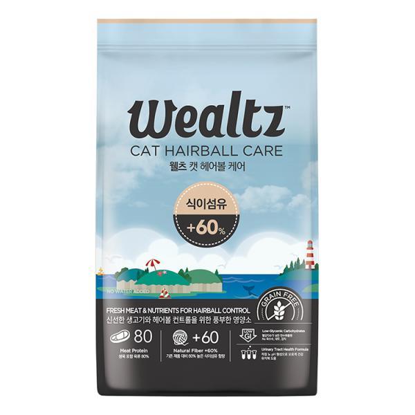 웰츠 캣 헤어볼케어 2.1kg 고양이사료