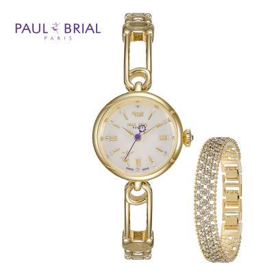 폴브리알(PAUL BRIAL) 여성 팔찌 손목시계 PB8034GD
