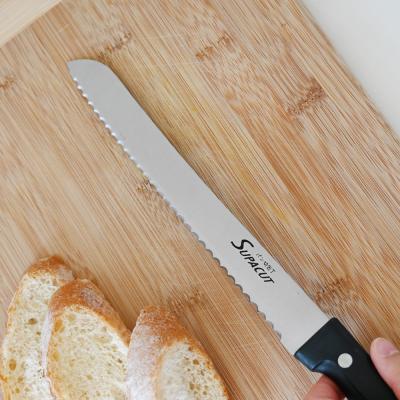 블랙컷 브레드나이프 빵칼 32cm
