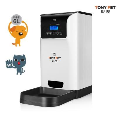 토니펫 반려동물 스마트 6L 자동 급식기 TPF01