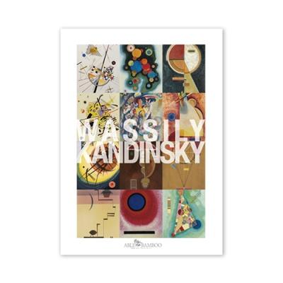 [2021 명화 캘린더] Wassily Kandinsky 칸딘스키
