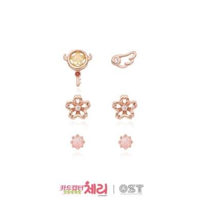 [카드캡터체리] 별의 열쇠와 벚꽃날개 패키지 귀걸이