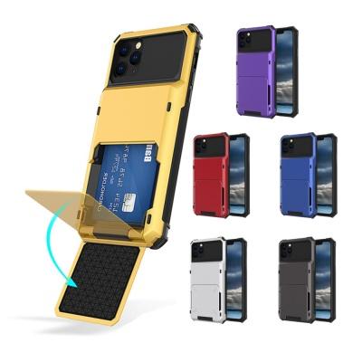 아이폰 11/PRO/PROMAX 카드수납 아머 휴대폰 케이스