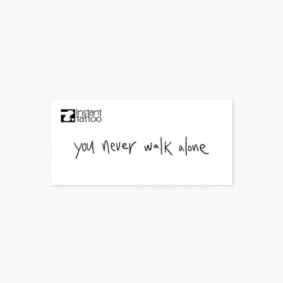 유네버워크얼론 you never walk alone
