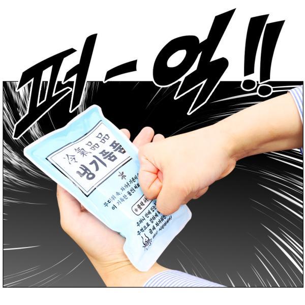 다봉 쿨팩 (5개입) 터트리는 아이스 냉찜질 쿨팩