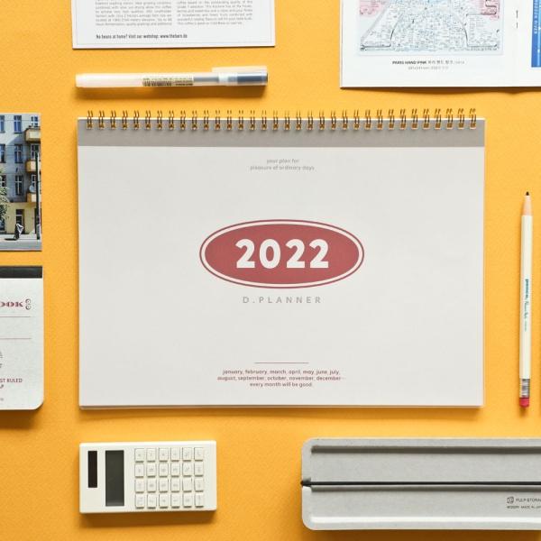 2022 디플래너