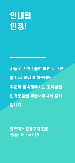 card4_3