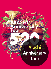 Anniversary Tour 5×20 (2Disc)