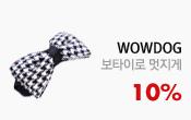 WOWDOG ~10%