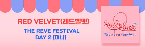 RED VELVET(레드벨벳) - THE REVE FESTIVAL DAY 2