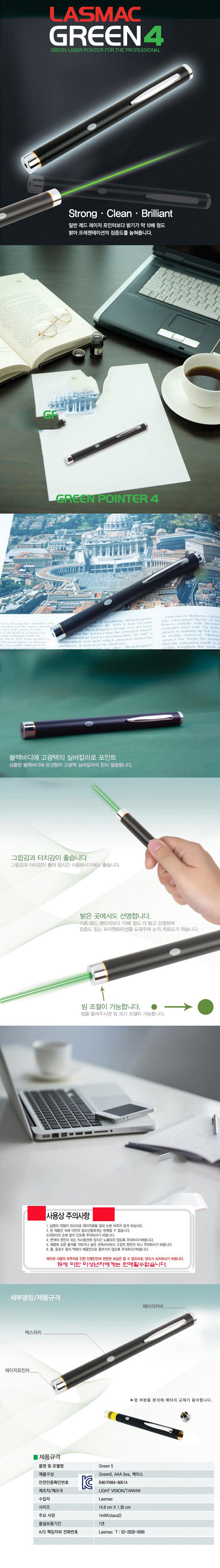 1489755948179_green-4-KCS.jpg