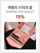 Tripping Pop Wallet 15%