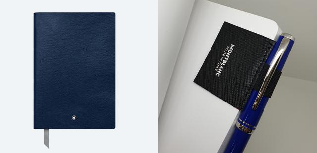 몽블랑의 특별한 연말선물, 노트 구매시 펜홀더 증정!