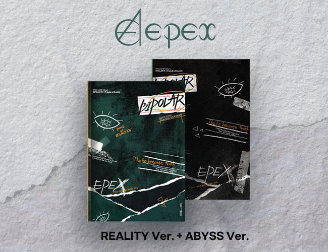 EPEX(이펙스) - BIPOLAR PT.1 불안의 서 [1ST EP ALBUM]