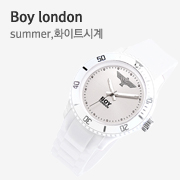 Boy london summer,화이트시계