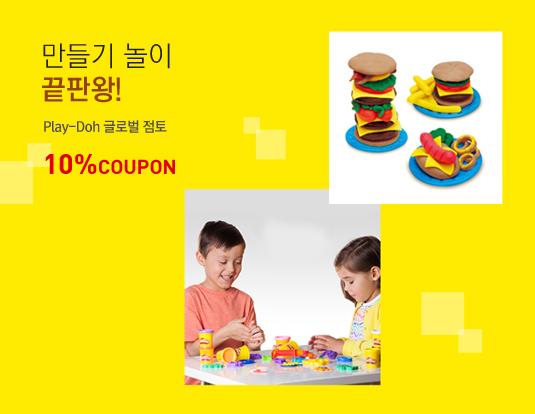 Play-Doh 글로벌 점토