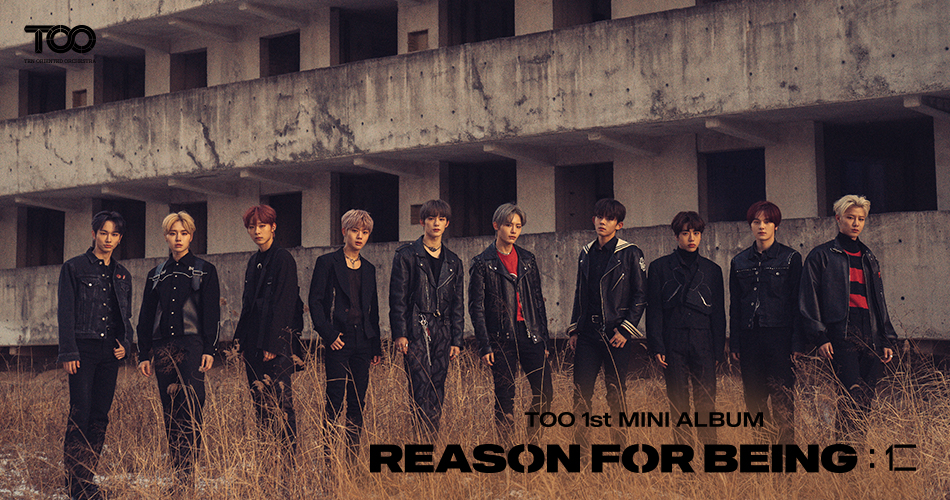 REASON FOR BEING: 인(仁) [미니 1집]