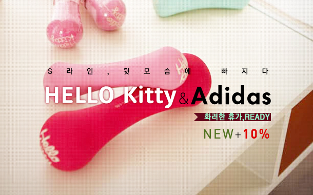 HELLO Kitty &Addidas 피트니스