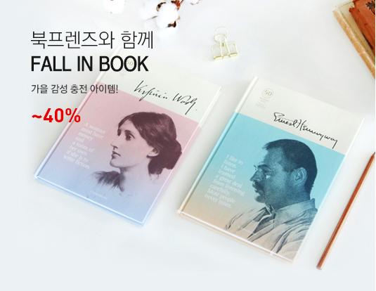 동기부여 독서대 런칭