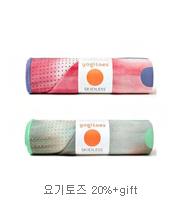 요기토즈 20%+gift