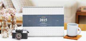 2015 캘린더 기획전