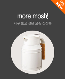 more mosh!