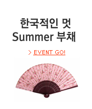 Summer 부채
