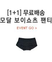 [1+1] 모달 보이쇼츠 팬티 +무료배송
