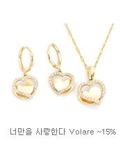 너만을 사랑한다 Volare ~15%