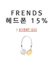 FRENDS[프렌즈] 헤드폰 15%